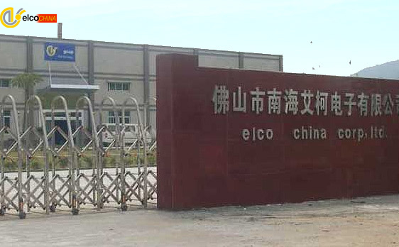 Elco PCB plant in Foshan, China